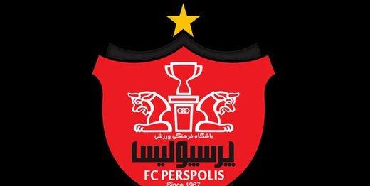 تجمع هواداران پرسپولیس مقابل باشگاه/ شعار علیه عرب و بقیه دوستان!