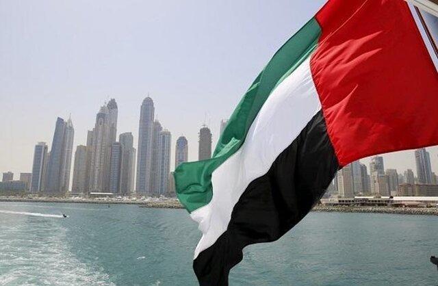 چرا این بار کنفرانس اقتصادی بحرین متفاوت است؟