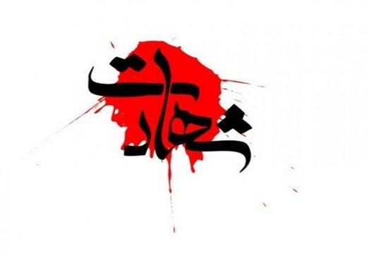 فرمانده آگاهی اسلامآبادغرب در درگیری مسلحانه به شهادت رسید/ قاتلان گریختند