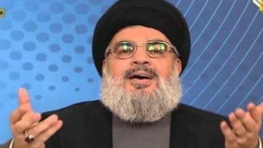 روزنامه عربی افشاگری دبیرکل حزبالله علیه آمریکا را بررسی کرد