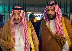 نامهای حیرت برانگیز از سوی مفتی سعودی به «بنسلمان»