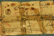 عکس | چک ۱۰ هزار تومانی مسعود کیمیایی به خانم بازیگر در سال ۴۸