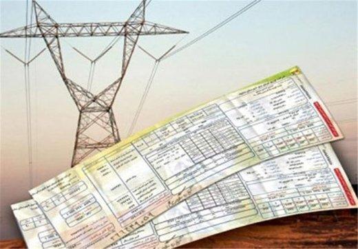 سالانه هزینه چاپ قبض آب و برق چقدر میشود؟