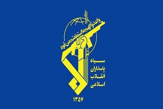 انهدام یک تیم تروریستی ضد انقلاب توسط سپاه پاسداران