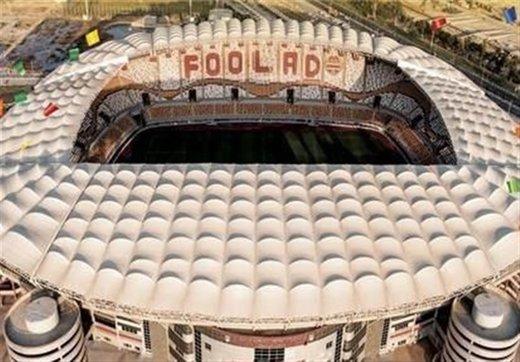 فینال جام حذفی در فولادآرنا