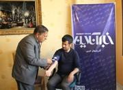 خبرآنلاین آذربایجانغربی به بسیج ملی کنترل فشار خون بالا پیوست/ عکس