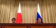 لاوروف از گفتوگوهای روسیه و ژاپن درباره ایران خبر داد