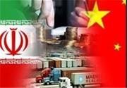 چین تحریم نفت ایران را دور زد