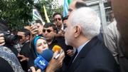 واکنش ظریف به نشست سران عرب در مکه
