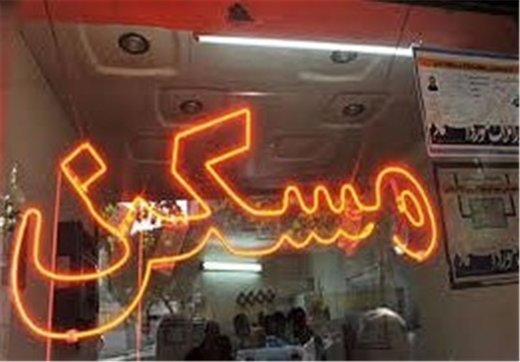 آپارتمان نقلی در محله استاد معین تهران متری چند؟+جدول