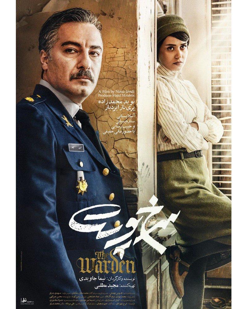 فیلم سینمایی سرخپوست