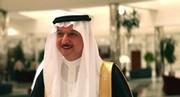 دبیرکل سازمان همکاری اسلامی: تعرض به امنیت عربستان تعرض به جهان اسلام است