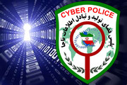جزییات هک سایت سازمان تامین اجتماعی به روایت پلیس فتا