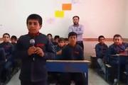 فیلم | دانشآموزی که بهجای خواندن جنتلمن، اذان میگوید