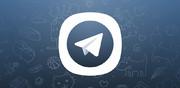 تلاش تلگرام ناکام ماند/ عدم ادامه فعالیت تلگرام ایکس برای آیاواس