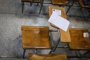 کارنامه جدید انتخاب رشته برای داوطلبان دکتری ۹۸ منتشر شد