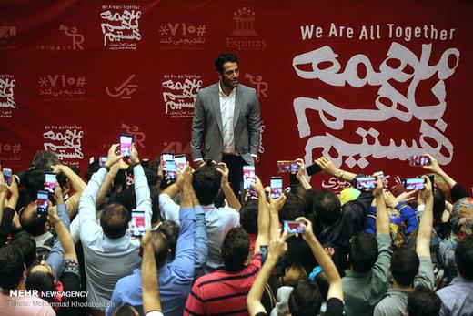 دلیل غیبت مهران مدیری، لیلا حاتمی و جواد عزتی از یک مراسم/ همه با هم نبودند!