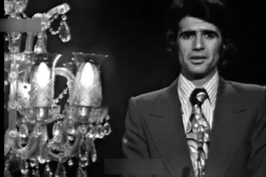 فیلمی دیده نشده از جوانی محمدرضا شجریان