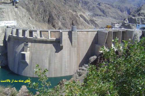 ۱۰ سال انتظار برای آبگیری سد شهریار