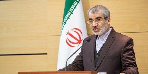 موافقت مشروط شورای نگهبان با اعطای تابعیت به فرزندان مادران ایرانی