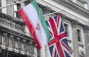 واکنش بریتانیا به کاهش تعهدات برجامی ایران