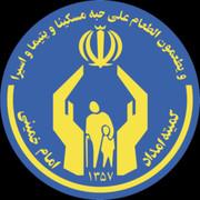 مشارکت شرکت مهندسی پزشکی ایران در ساخت ۷۲ واحد مسکونی در لرستان