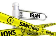 دشمن از چه راهی میخواست کارخانجات ایران را تعطیل کند؟