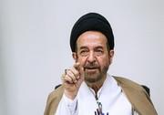 روایت حمید روحانی از رخنه افکار تحریف شده در حوزههای علمیه/ برخی میخواستند امام را بیدین بخوانند
