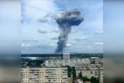 فیلم | انفجار کارخانه تیانتی در روسیه
