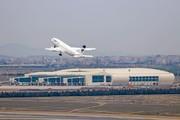 سازمان هواپیمایی کشوری: فرودگاههای استان تهران در روز ۱۴ خرداد ۵ ساعت تعطیل است