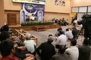 آیتالله حسینیبوشهری: اسلام مرز نمیشناسد