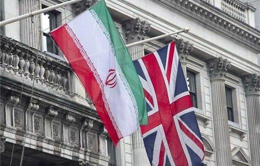 واکنش گستاخانه لندن به دور جدید کاهش تعهدات برجامی ایران: همه گزینهها را مد نظر داریم