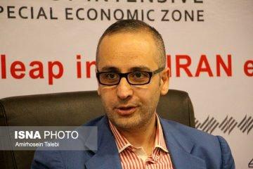 مدیرعامل منطقه ویژه اقتصادی پارسیان استعفا کرد