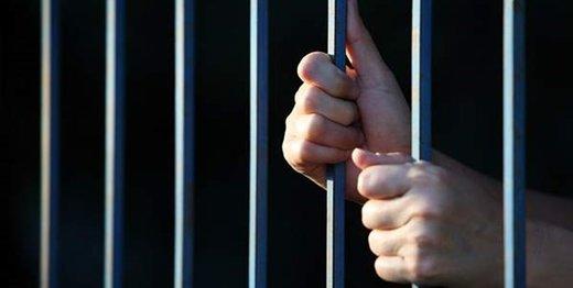۱۰ سال حبس، مجازات مدیرعامل سابق