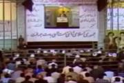 فیلم   انتقاد رهبر انقلاب به اختیارات کم رئیس جمهور در سال ۶۸