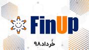 برگزاری رویداد فیناپ با محوریت مسائل پرداختیارها