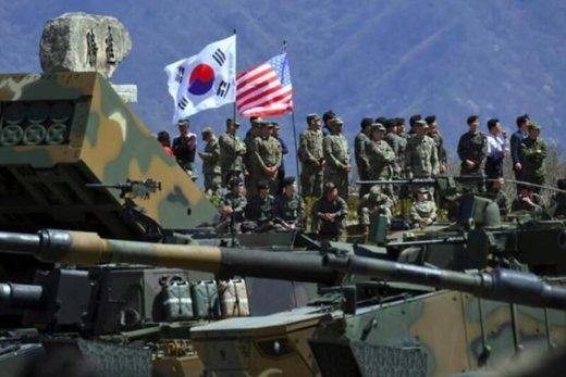 آمریکا مانورهای نظامی با کره جنوبی را لغو کرد