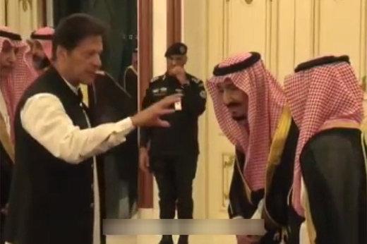 فیلم | رفتار نخست وزیر پاکستان با ملک سلمان که عربستانیها را عصبانی کرد
