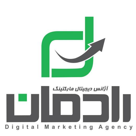 دیجیتال مارکتینگ رادمان تضمین موفقیت کسب و کار آنلاین شما