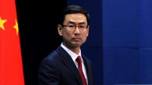 چین به گزارش تازه آژانس درباره برجام واکنش نشان داد