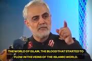 فیلم | سخنان جدید سردار سلیمانی درباره برجام