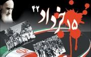 امام خمینی(ره) ملتهای منطقه را بیدار کرد