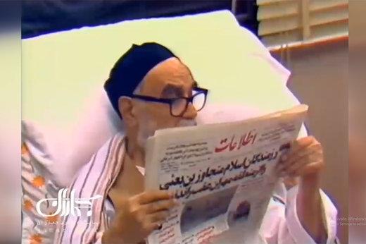 فیلم | تصاویر کمتر دیدهشده از روزهایی که امام(ره) بستری بودند