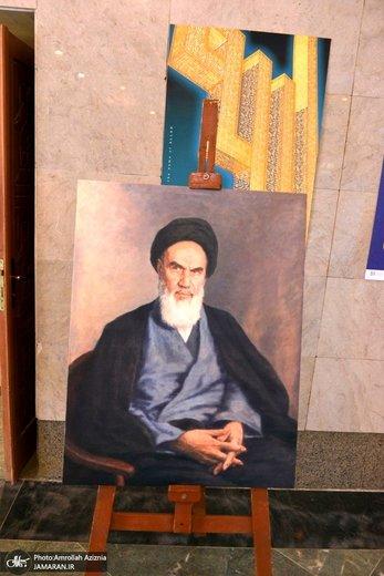 کارگاه تصویرگری با موضوع امام خمینی(ره)