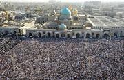 نماز عید فطر مشهد برگزار شد