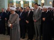 تصاویر |  بشار اسد در نماز عید فطر شرکت کرد