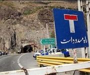 اعلام محدودیتهای ترافیکی جادههای کشور تا روز شنبه