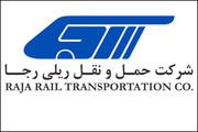 بلیت قطارهای رجا برای نیمه اول تابستان پیشفروش میشود