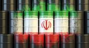 إيران تعزز رأس مال شركة النفط الوطنية
