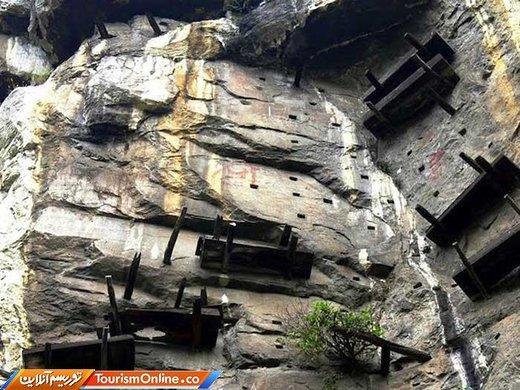 تابوتهای آویزان در جنوب چین